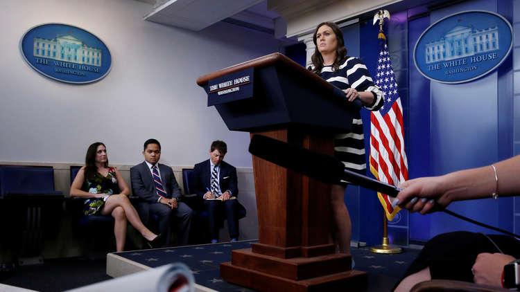 واشنطن: بيونغ يانغ لم تبلغنا بإلغاء القمة بين الزعيمين