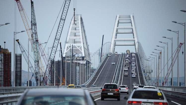 روسيا تفتتح أكبر جسر في أوروبا يبطل العقوبات الغربية