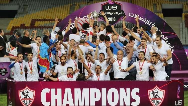 شاهد.. الزمالك يعانق كأس مصر بعد ركلات الترجيح