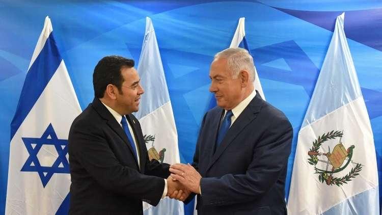 ردود الفعل على  افتتاح غواتيمالا سفارتها في القدس