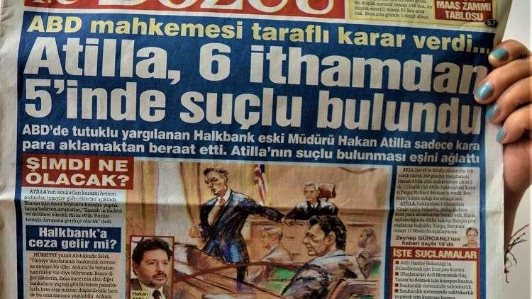 القضاء الأمريكي يسجن مصرفيا تركيا 32 شهرا