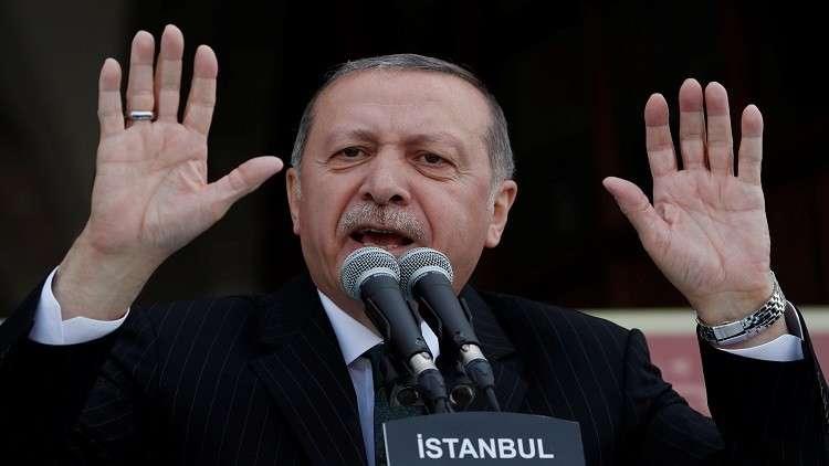 أردوغان: