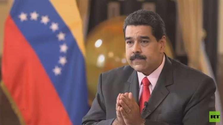 مادورو يعلن استعداده لبدء الحوار مع الولايات المتحدة