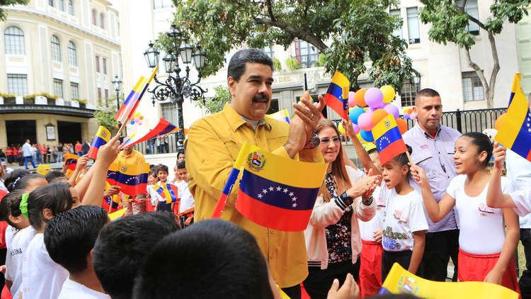 موسكو تدعو إلى عدم تدخل الأطراف الخارجية بشؤون فنزويلا