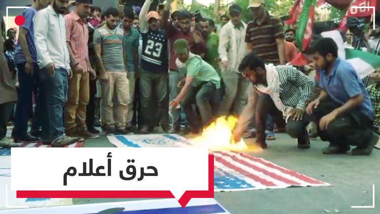 حرق الأعلام الأمريكية والإسرائيلية