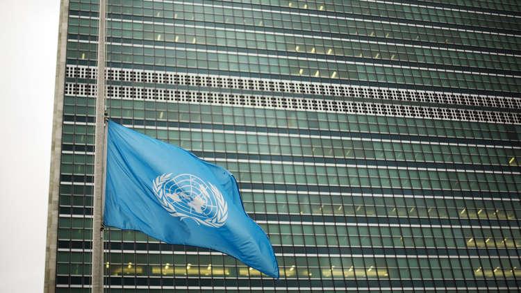 الأمم المتحدة تحقق في بيع معدات إلكترونية إسرائيلية محظورة إلى إيران