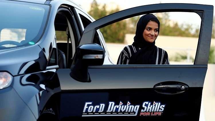 السعودية تطلب من السعوديات والمواطنات استبدال رخص القيادة