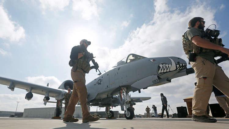 سلاح الجو الأمريكي يعتذر عن