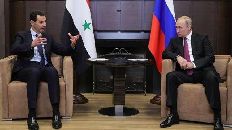 خبير روسي يعلق على نتائج لقاء بوتين مع الأسد في سوتشي