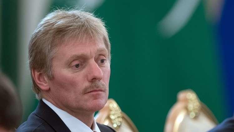 الكرملين يحسم الجدل بشأن تصريحات بوتين حول المقاتلين الأجانب في سوريا