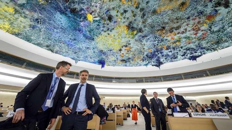 مجلس حقوق الإنسان للأمم المتحدة يقرر تشكيل لجنة تقصي حقائق بشأن غزة