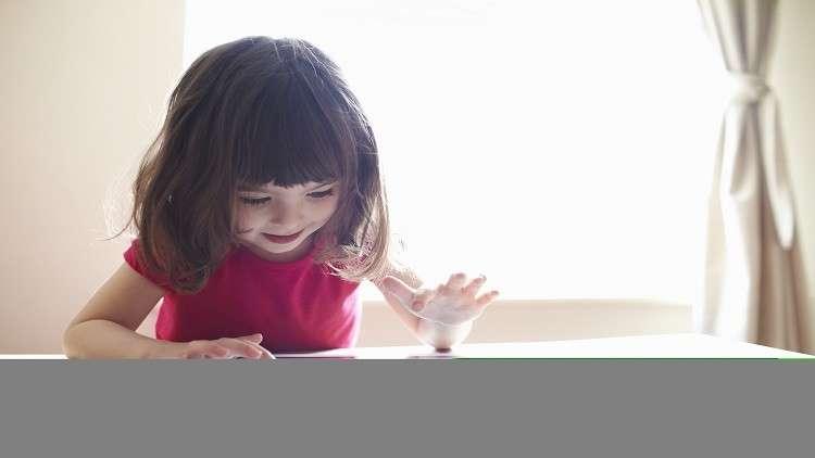 حجب الإنترنت عن الأطفال