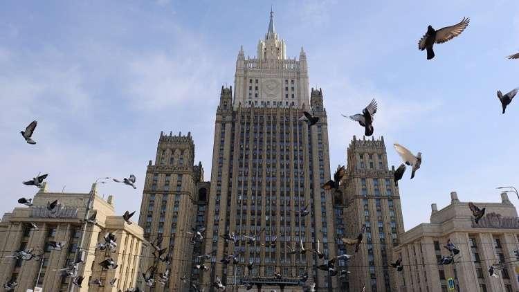 موسكو ترفض نتائج تحقيق