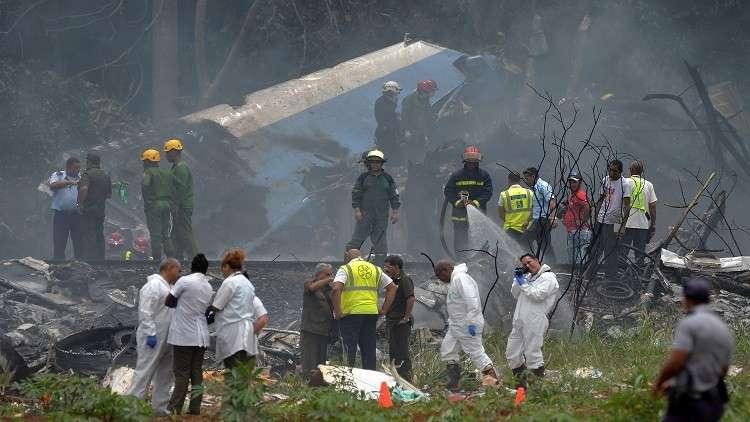 صورة من مكان تحطم الطائرة في كوبا
