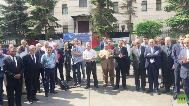 وقفة تضامنية دعما للشعب الفلسطيني في العاصمة الروسية موسكو (صور)