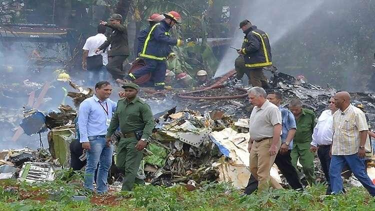 حداد وطني في كوبا بعد كارثة تحطم الطائرة