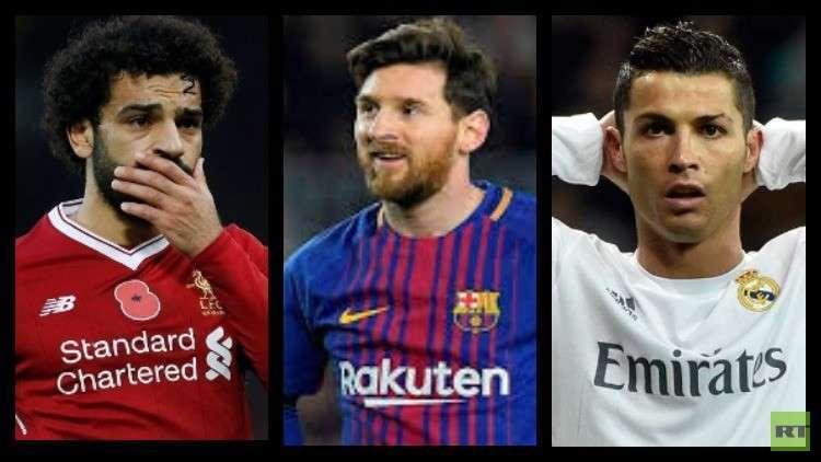 أفضل اللاعبين في أوروبا: ميسي في الصدارة.. صلاح ورونالدو يتراجعان
