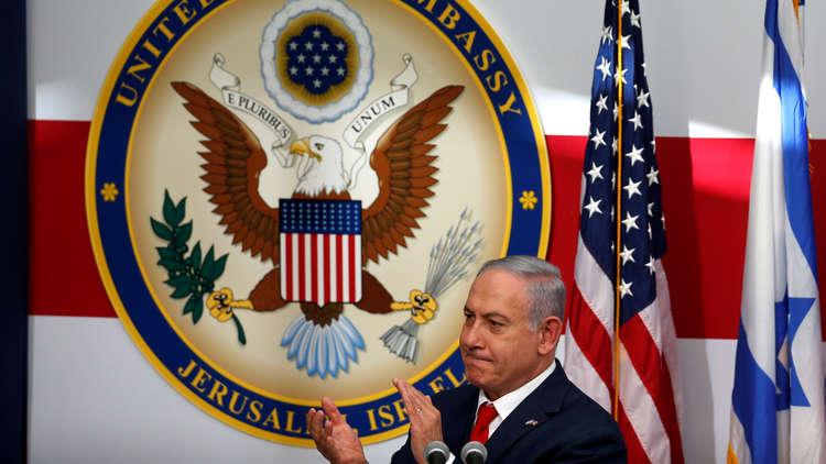 تركيا: الولايات المتحدة دقت المسمار الأخير في نعش السلام بالشرق الأوسط
