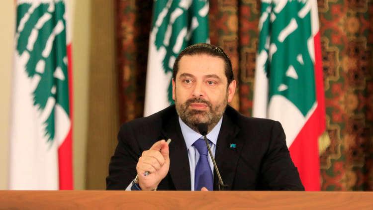 الحريري: عروبة لبنان خط أحمر