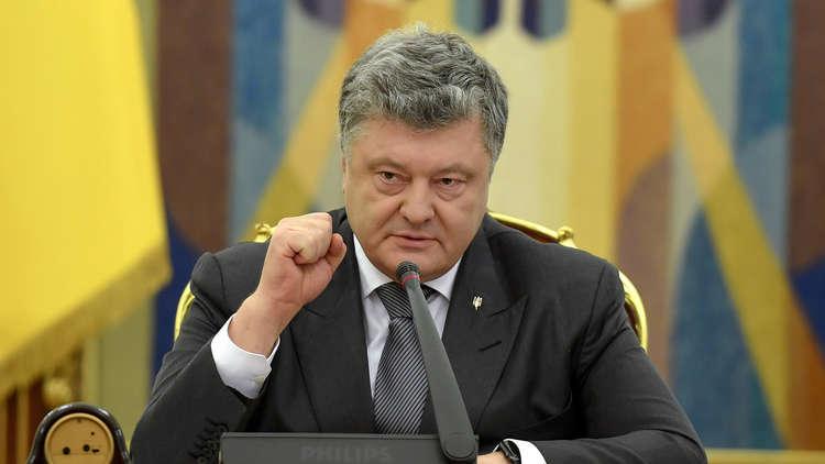 الرئيس الأوكراني يستعرض إنجازاته الكبرى!