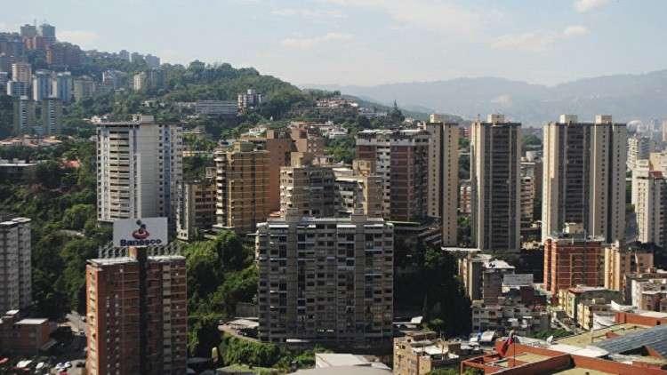 أربعة مرشحين في سباق الرئاسة الفنزويلي