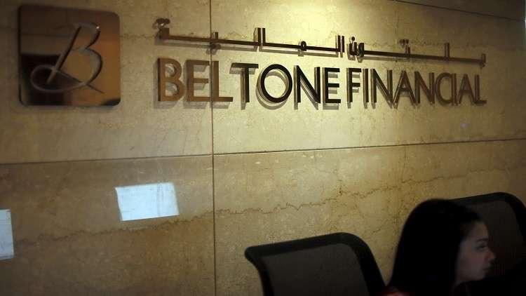 شركة مصرية تستحوذ على مجموعة بنوك متفرعة في 12 دولة