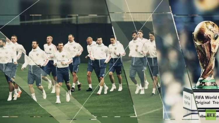 المنتخب الروسي يستعد لكأس العالم