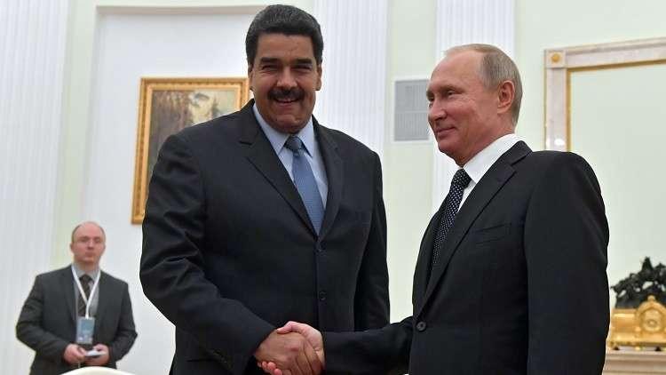بوتين يهنئ مادورو بإعادة انتخابه رئيسا لفنزويلا