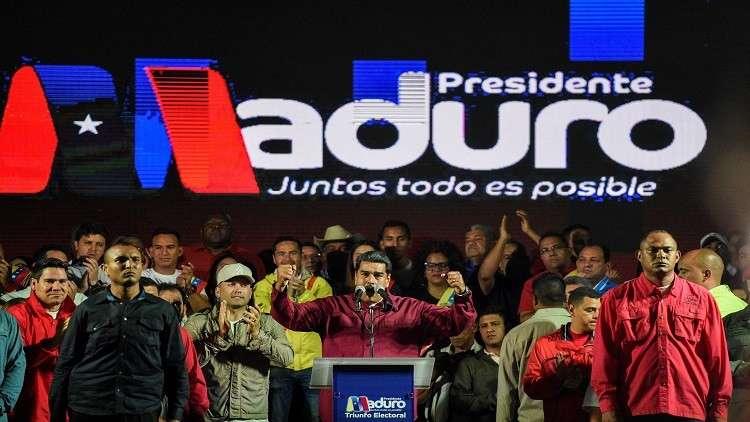 ترامب يوقع مرسوما يحظر شراء الديون الحكومية الفنزويلية