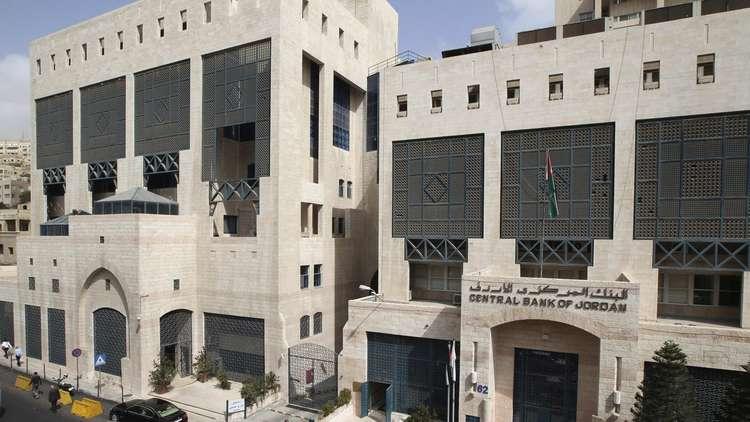 الأردن.. زيادة في الضرائب للحد من الدين العام