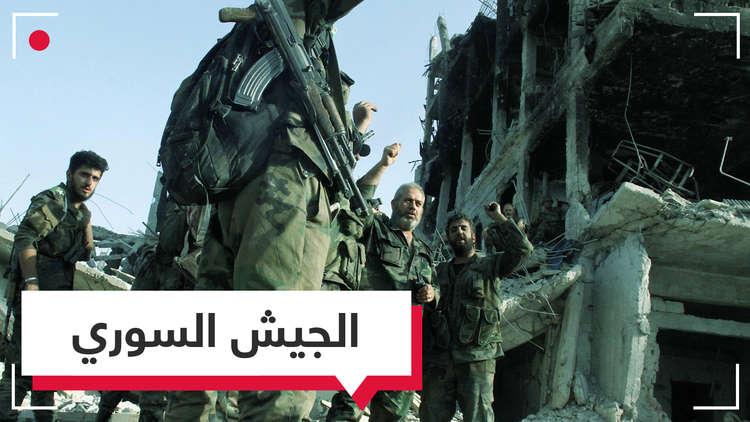 الجيش السوري يدخل الحجر الأسود
