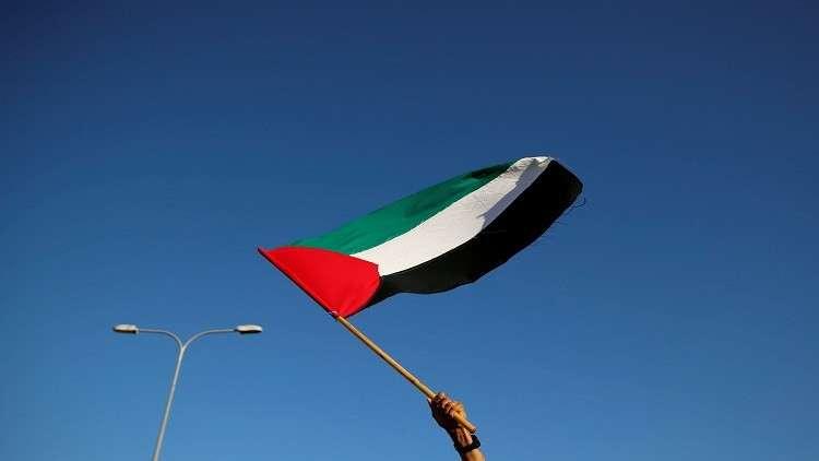 مدن فرنسية ترفع علم فلسطين على مبانيها دعما للشعب وللقضية (صور + فيديو)