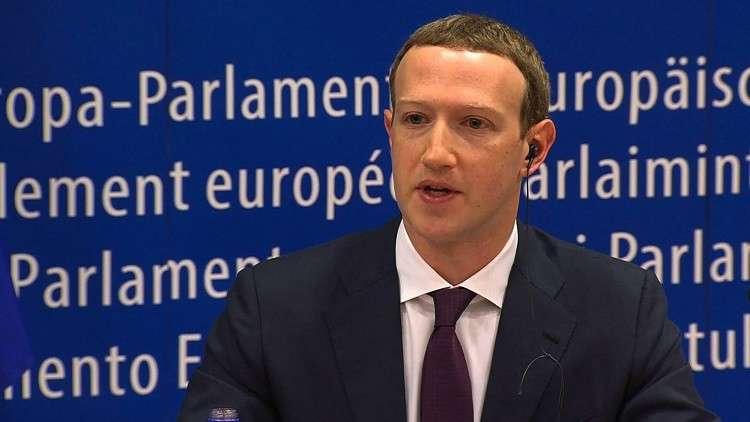 زوكربرغ يعتذر أمام البرلمان الأوروبي عن تسرب بيانات 78 مليون مستخدم