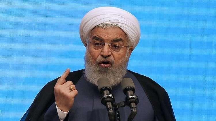 روحاني: الشعب الإيراني لا يخشى التهديدات الأمريكية الفارغة