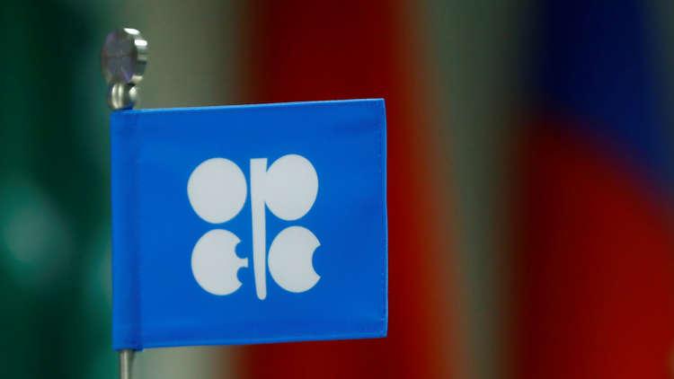 النفط يهبط بفعل القلق من زيادة إمدادات