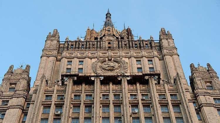 روسيا تتهم دولا غربية بالسعي لتسييس منظمة حظر الأسلحة الكيميائية