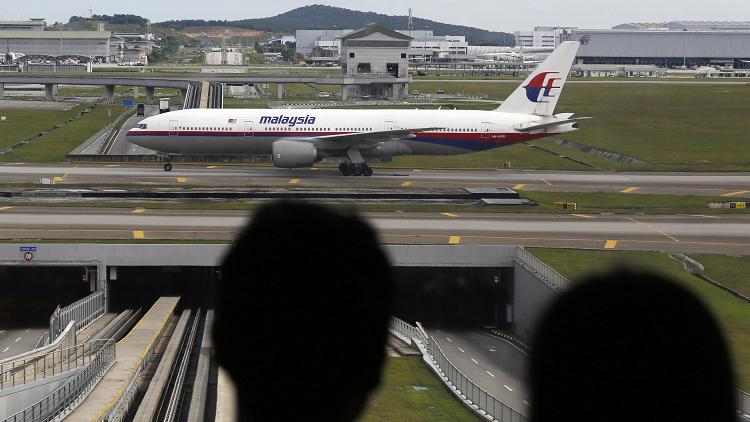 بعد سنوات.. إيقاف البحث عن الطائرة المفقودة MH370