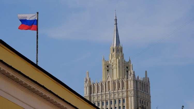موسكو: موقف الغرب إزاء