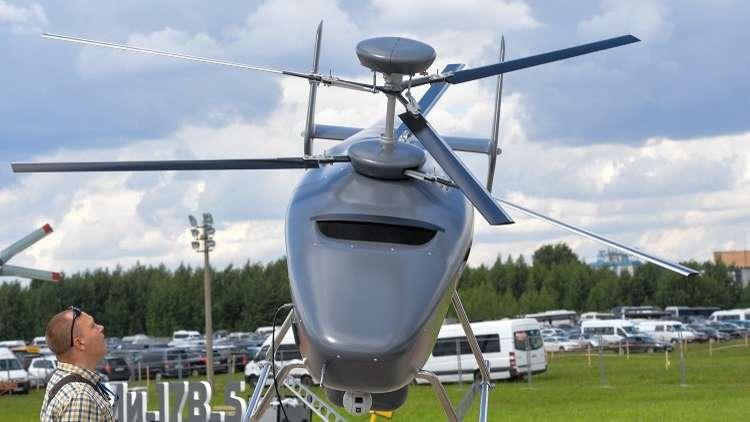 أول مروحية بدون طيار الروسية
