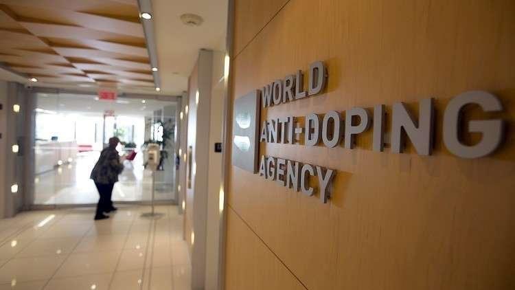 النرويج تسعى لرئاسة الوكالة الدولية لمكافحة المنشطات