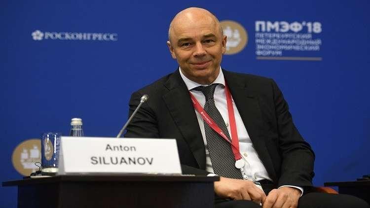 وزير المالية يطمئن الروس: لا زيادة في الضرائب