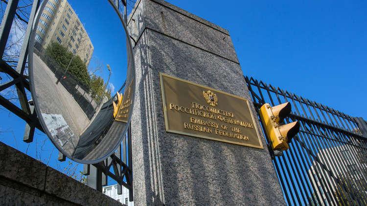 السفارة الروسية في واشنطن: الولايات المتحدة تفرض على أوروبا غازها المسال