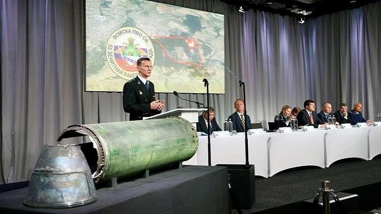 روسيا تنفي أي صلة لجيشها بإسقاط الطائرة الماليزية عام 2014