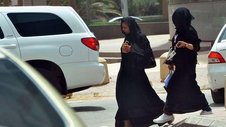 إطلاق سراح 3  نشطاء بمجال حقوق المرأة في السعودية