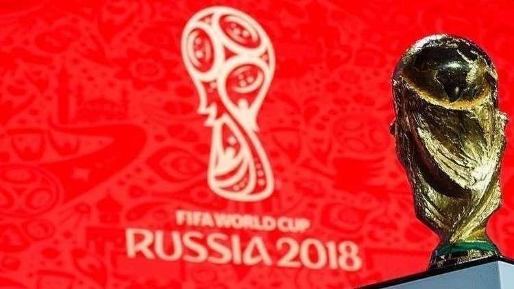 فيفا يعلن الشعارات الرسمية للمنتخبات المشاركة في مونديال روسيا
