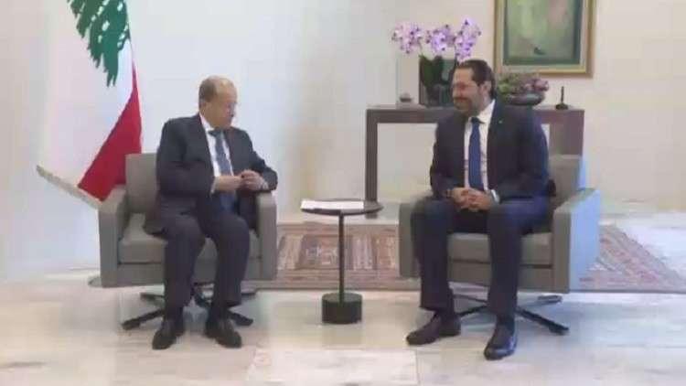 الحريري رئيسا للحكومة اللبنانية الجديدة