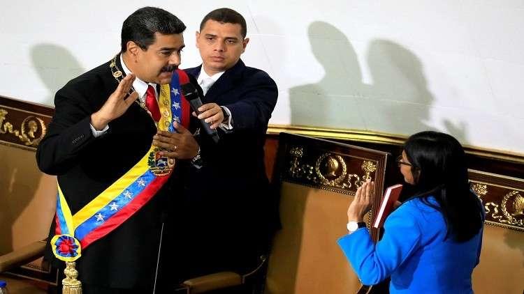 بعد فوزه بولاية جديدة.. مادورو يؤدي اليمين الدستورية