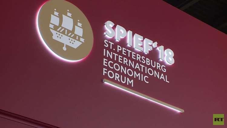 تواصل أعمال منتدى سان بطرسبورغ الاقتصادي بحضور عربي وغربي واسع