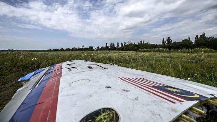 واشنطن: نثق باستنتاجات المحققين في كارثة رحلة MH17