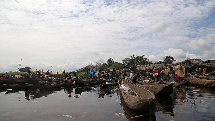 الكونغو.. غرق 49 شخصا بانقلاب زورق